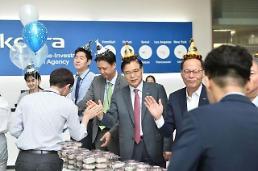 ".KOTRA连续7年被选为""适合工作的100大企业""."