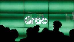 .现代起亚对东南亚打车平台Grab投资2.5亿美元.