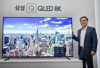 韓宗熙サムスン電子社長「OLEDとの競争に自信ある···QLED 8K TVも販売増加」