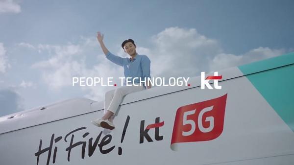 KT选定5G设备供应商 华为OUT