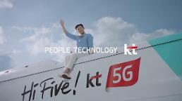 .KT选定5G设备供应商 华为OUT.
