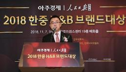 .[AJU VIDEO] 中国贸促会驻韩首席代表:韩企进军中国需做好充分准备.