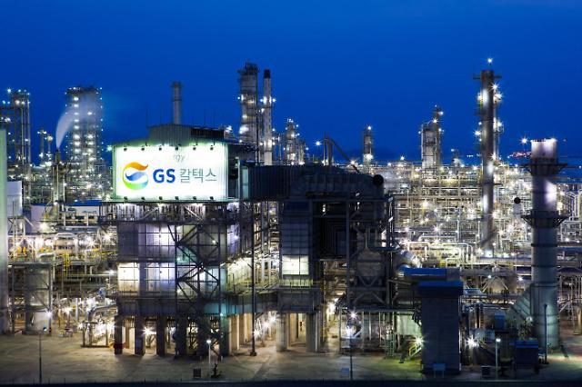 GS칼텍스, 3분기 영업익 6360억 기록...PX 마진 상승 효과 톡톡