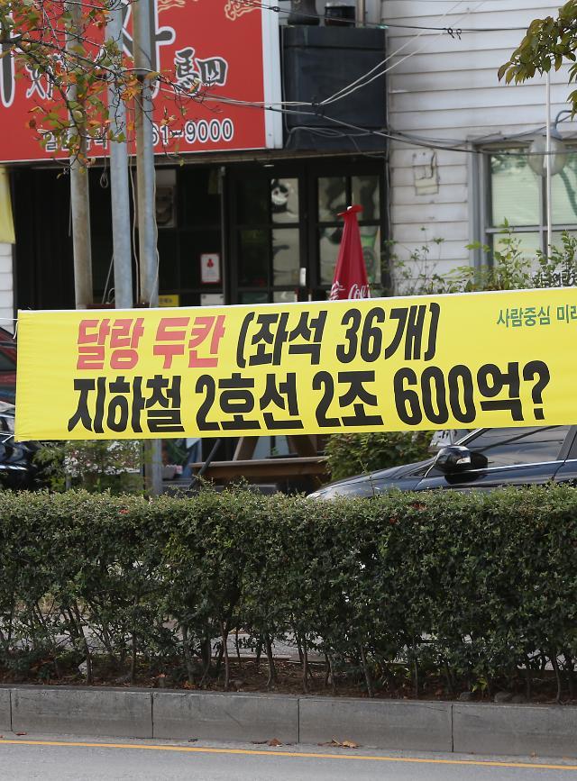 """광주도시철도 2호선 찬반 논리는? """"편리성"""" vs """"재정 부담"""""""