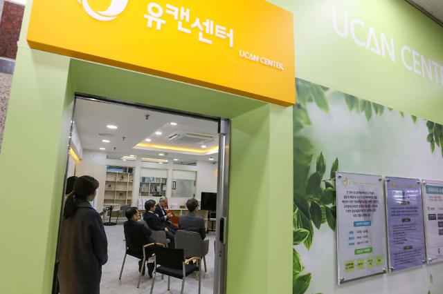 한국마사회, 렛츠런파크 서울에 중독예방 위한 유캔센터 신규개소
