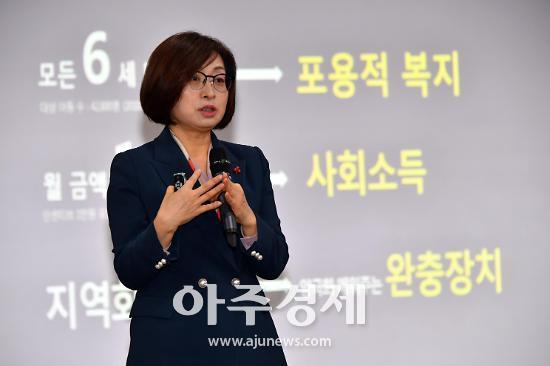 성남시 학자금 대출이자 지원 대학원생 확대