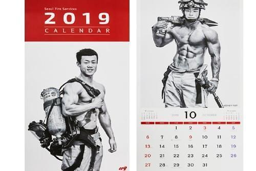 2019《好身材消防员台历》今日发售