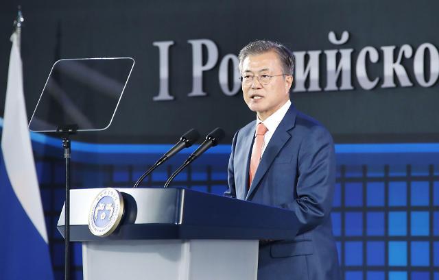 文在寅出席韩俄地方合作论坛