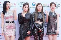 Red Velvetカムバック確定!・・・5thミニアルバム「RBB」、30日にリリース