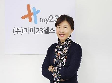 """함시원 마이23헬스케어 대표 """"비즈니스 액셀러레이션, 이제 시작"""""""
