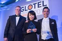 SKテレコム、グローバルテレコムアワードで「メディアサービス革新賞」受賞