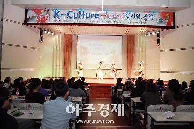 주칭다오총영사관, 중국 옌타이서 'K-Culture에의 초대' 개최 [중국 옌타이를 알다(333)]