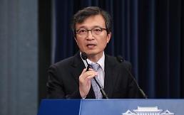 .韩国送朝鲜200吨柑橘作回礼.