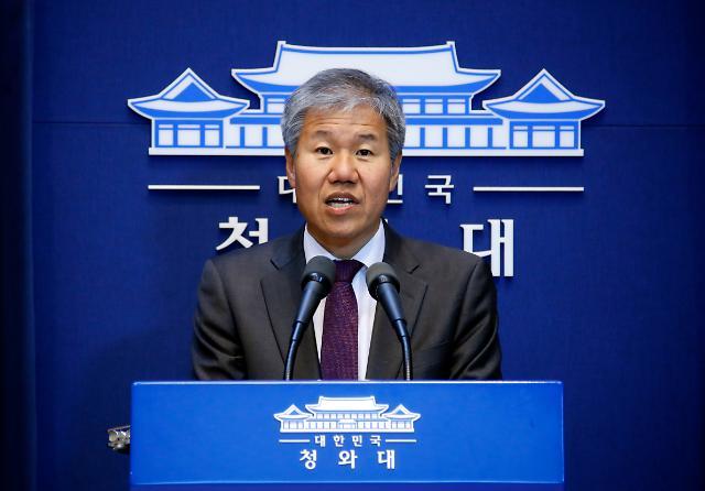 """김수현 정책실장 """"포용국가 실현에 힘 쏟겠다…경제·사회정책 통합적 접근 필요"""""""