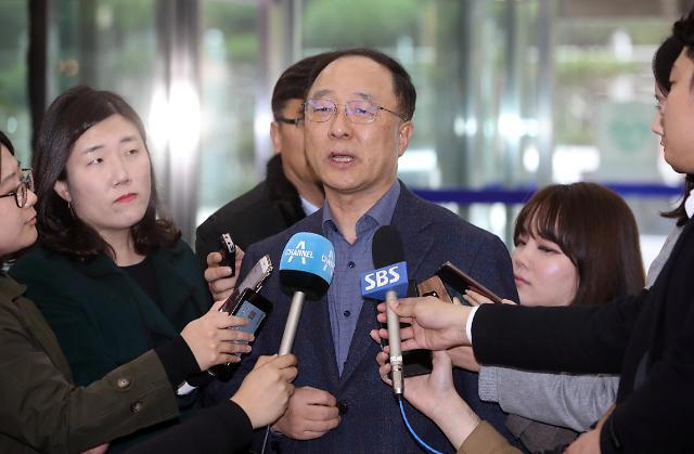 韩经济副总理候选人:将着力恢复民生经济 推进结构改革
