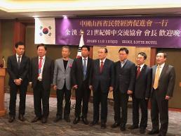 .山西省企业家代表团访问韩国 第一届韩中企业家交流活动成功举办.