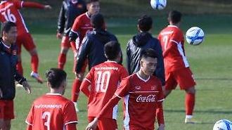 Đội tuyển Việt Nam chuẩn bị cho trận gặp Malaysia tại giải AFF Cup 2018