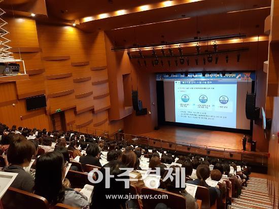광명시 2022학년도 대입제도 개편방안·진로진학 설명회 개최