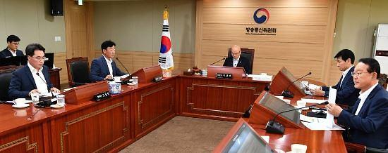 """韓신문협회 """"지상파방송 중간광고 도입 방침 철회하라"""""""