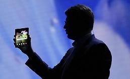 .三星拟明年初推首款折叠屏智能手机.