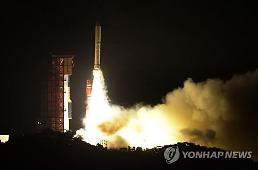 .S. Korea seeks U.S. approval to develop solid-fuel rocket for scientific research.
