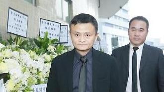 [중국포토]  마윈부터 황샤오밍까지...'무협소설 대가' 故 김용 빈소 조문행렬