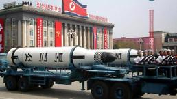 .CSIS data shows N. Korea running undeclared missile sites: Yonhap.