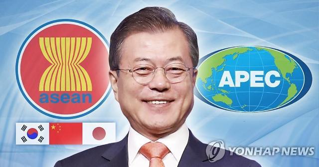 文대통령, 아세안·APEC 정상회의 참석 위해 오늘 출국