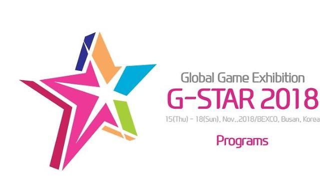 韩国游戏展G-STAR开幕在即 规模创历史之最