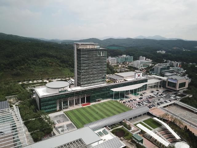 [용인시] 6개 주거환경개선구역에 주차장·공원 조성