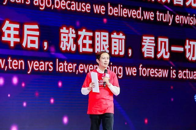 """광군제 열기에 환구시보, """"개혁·개방 新물결, 중국 두려울 것이 없다"""""""