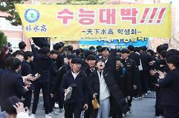 .首尔警方投入572辆巡逻车和出租 为高考生保驾护航.