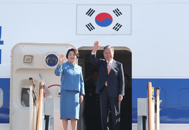 文在寅出席东盟及APEC系列会议 将与多国首脑举行会谈