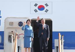 .文在寅出席东盟及APEC系列会议 将与多国首脑举行会谈.
