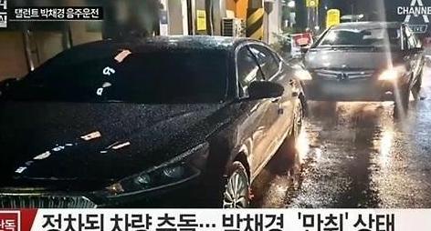 윤창호 음주운전 사고 논란 와중에 박채경 또다시…한국과 달리 외국은 살인죄까지 적용
