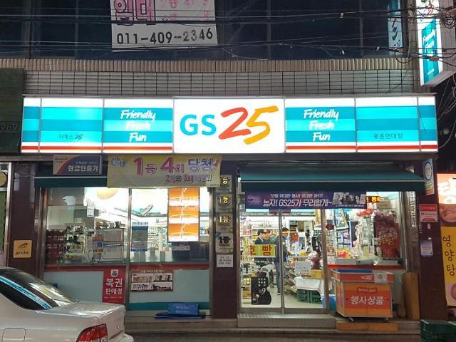 韩国政府3年后回收彩票销售权 便利店主苦不堪言