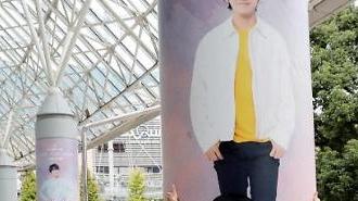 [포토] 방탄소년단 사진이라도