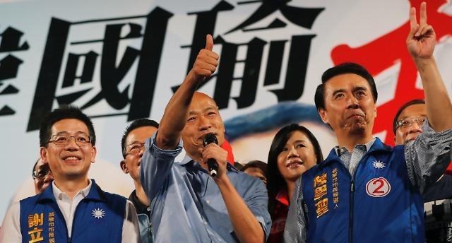 지방선거 앞둔 대만 강타한 '한류' 열풍