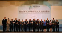 .韩国税厅长在杭出席亚洲税收管理与研究组织年会.