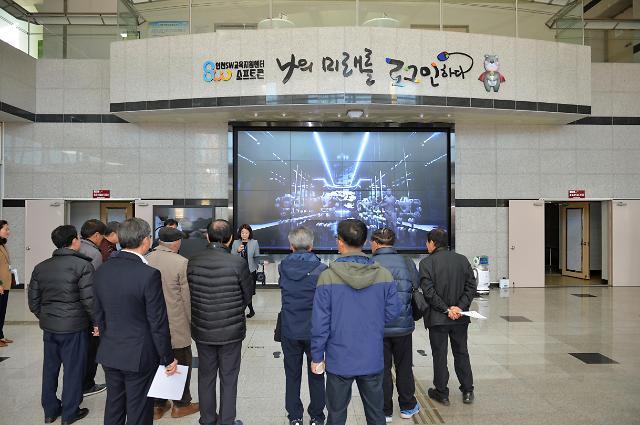 제주의정자문위위원회, SW교육 활성화 모색을 위해 인천교육과학연구원 방문