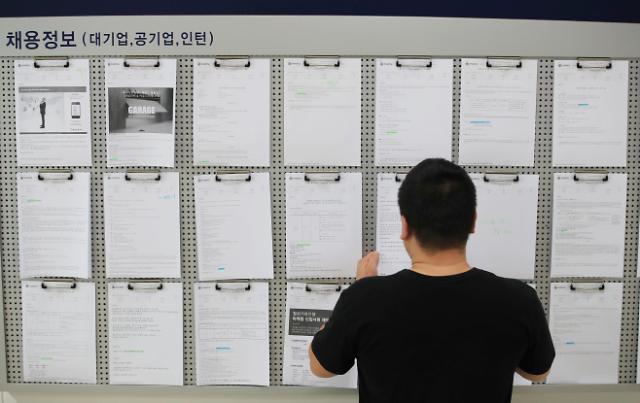韩10月就业人口同比增6.4万人 失业率创13年最高值