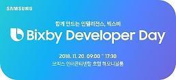 .三星电子将推动在韩开发者大会定期化.