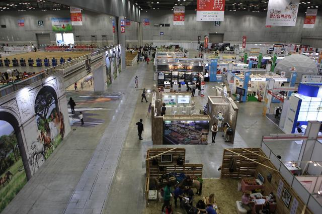 국내 최대 말산업박람회, 다양한 전시∙공연· 체험 행사를 한번에