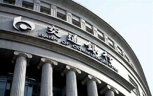 [눈] 교통銀 중국 5대은행 지위 위태, 초상銀 급성장