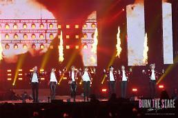 .BTS经纪公司就智旻穿光复节T恤事件致歉:属于公司过失.