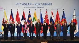 .文在寅出席韩国与东盟领导人会议 望实现共同繁荣.
