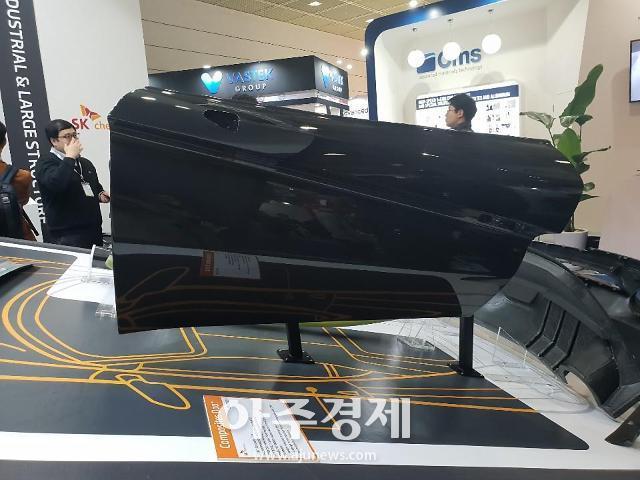 [르포] 미래자동차 핵심 과제 경량화...SK케미칼, JEC 아시아 2018서 탄소 복합소재 선봬