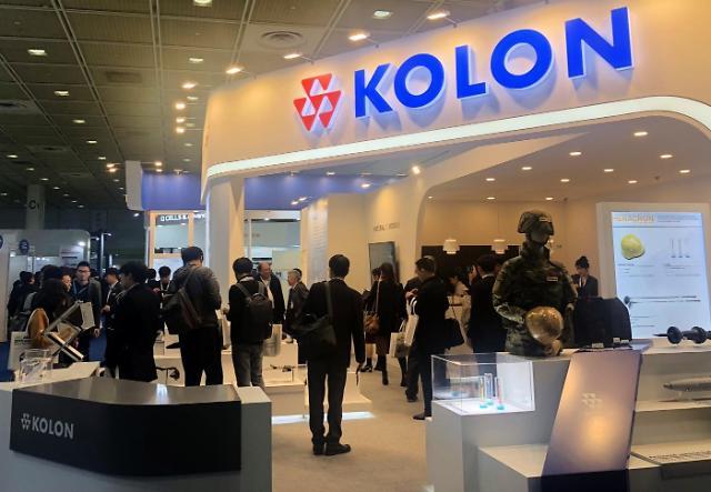 코오롱, 아시아 최대 복합소재 전시회 JEC 아시아 2018 참가