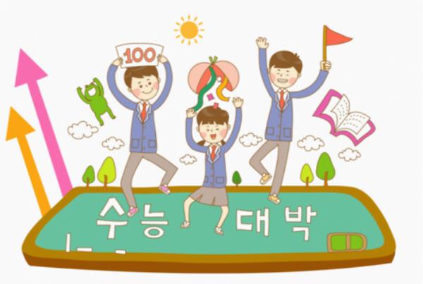 韩国高考15日举行 59万考生迎来人生中重要一天