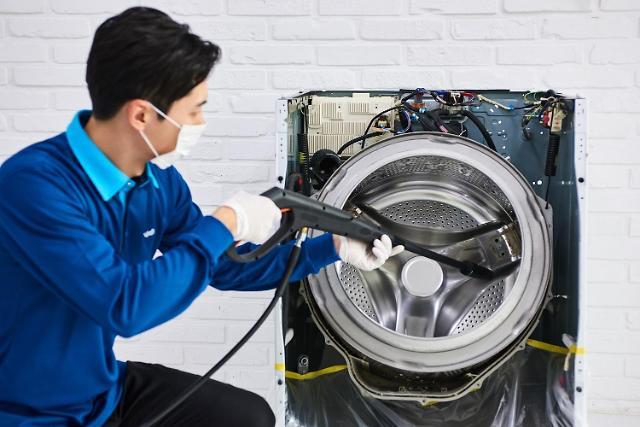 교원웰스, 홈케어 서비스 확대···세탁기·에어컨도 관리